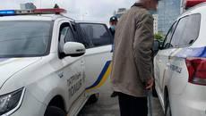 Дідуся, якого розшукували у Дарницькому районі Києва, знайшли у Борисполі